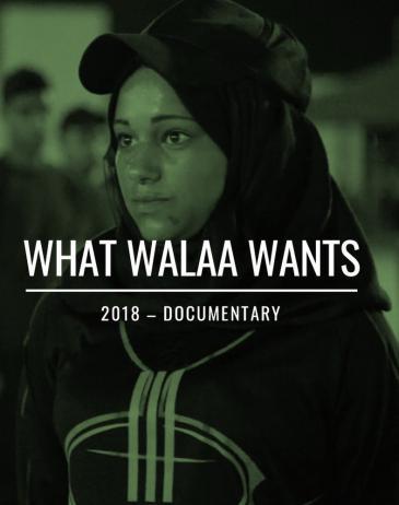 """الإعلان الإنكليزي للفيلم """"ماذا تريد ولاء"""". Quelle: Berlinale"""
