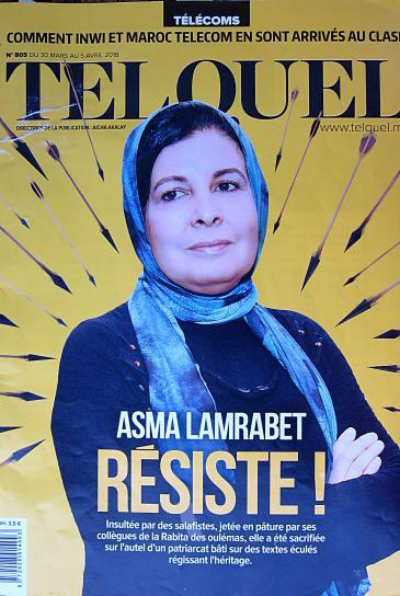 صورة أسماء المرابط على مجلة تيل كيل المغربية.