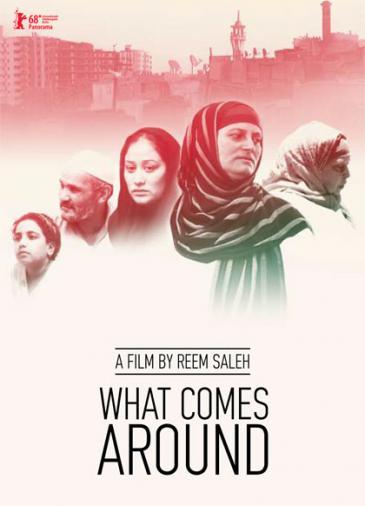 """الإعلان الإنكليزي لفيلم """"الجمعية"""" الوثائقي للمخرجة اللبنانية المصرية ريم صالح."""