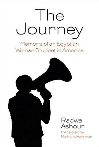 """الغلاف الإنكليزي في كتاب """"الرحلة"""" للروائية المصرية رضوى عاشور. (published by Interlink)"""
