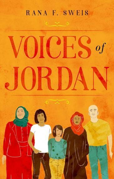 """الغلاف الإنكليزي لكتاب رنا صويص """"أصوات الأردن"""". Hurst Publishers 2018"""