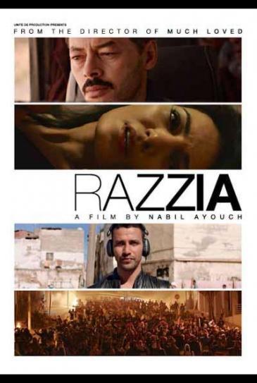 """إعلان لفيلم المخرج المغربي الفرنسي  نبيل عيوش """"رازيا""""."""
