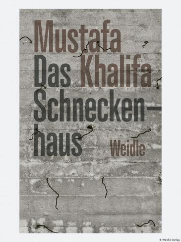 """غلاف الترجمة الألمانية لرواية """"القوقعة - يوميات متلصص"""""""