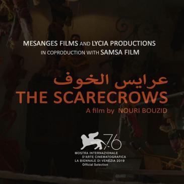 """ʺإعلان لفيلم """"عرايس الخوف"""" للمخرج التونسي نوري بوزيد. (source: official Facebook page)"""