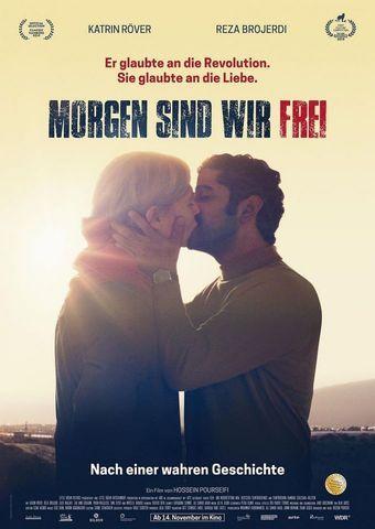 """إعلان لفيلم """"غدا نحن أحرار"""" للمخرج حسين بورسيفي. تشابهات بين إيران الإسلامية وألمانيا الشيوعية - أحلام منكسرة وآمال مخيبة"""