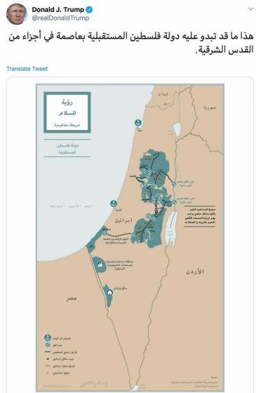 خريطة خطة الرئيس الأمريكي دونالد ترامب للسلام - السياسة الأمريكية تجاه الصراع الفلسطيني الإسرائيلي.