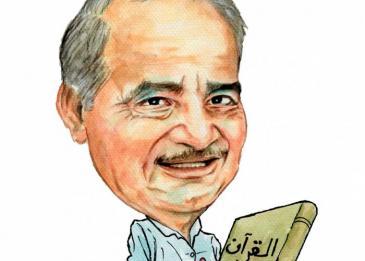 معالم المشروع الإصلاحي لمحمد شحرور