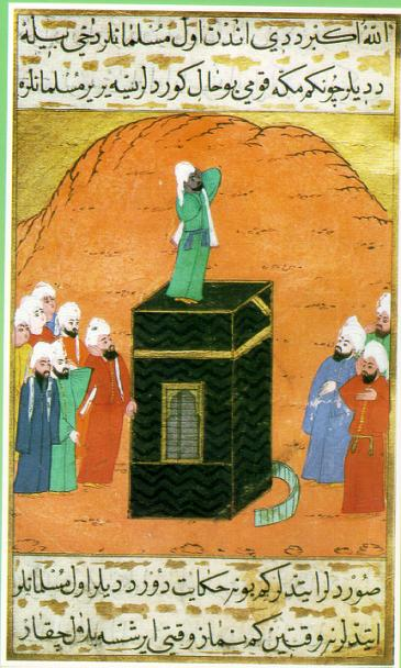 لوحة رسم تركية صغيرة تظهر بلال الحبشي. Quelle: Wikipedia