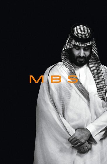 """غلاف كتاب """"صعود محمد بن سلمان إلى السلطة"""" - النسخة الإنكليزية. HarperCollins Publishers, Glasgow 2020"""