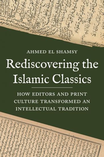 """غلاف الكتاب الأمريكي """"إعادة اكتشاف الكلاسيكيات الإسلامية"""". (source: Princeton University Press)"""