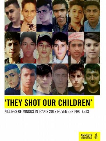 من قتلى احتجاجات سنة 2019 في إيران بحسب منظمة أمنستي.