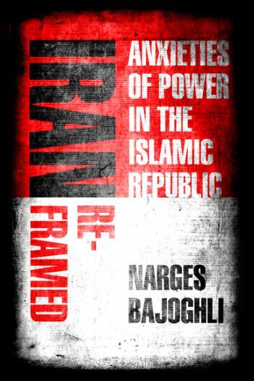 """الغلاف الإنكليزي لكتاب """"إعادة تأطير إيران - قلق السلطة في الجمهورية الإسلامية"""".  Quelle: Stanford University Press, 2019"""