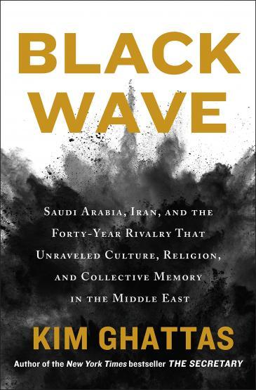 """الغلاف الإنكليزي لكتاب كيم غطاس """"موجة سوداء: السعودية وإيران وتنافس على مدى أربعين عامًا أدى إلى انهيار الثقافة والدين والذاكرة الجماعية في الشرق الأوسط""""، دار النشر هنري هولت، نيويورك 2020."""