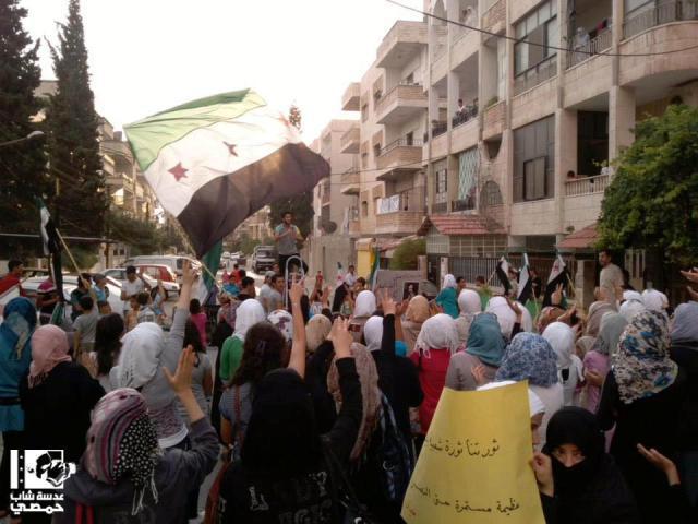 9-مظاهرة في الوعر