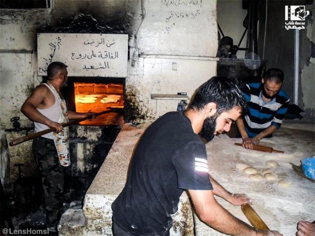 2 - مخبز الشهداء