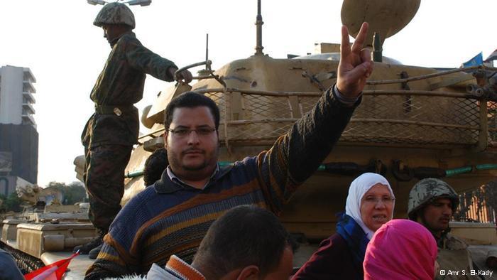 الشعب يريد اسقاط النظام
