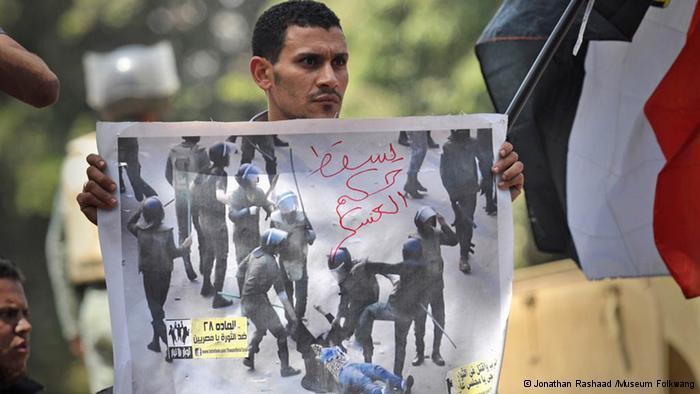 رمز وحشية النظام