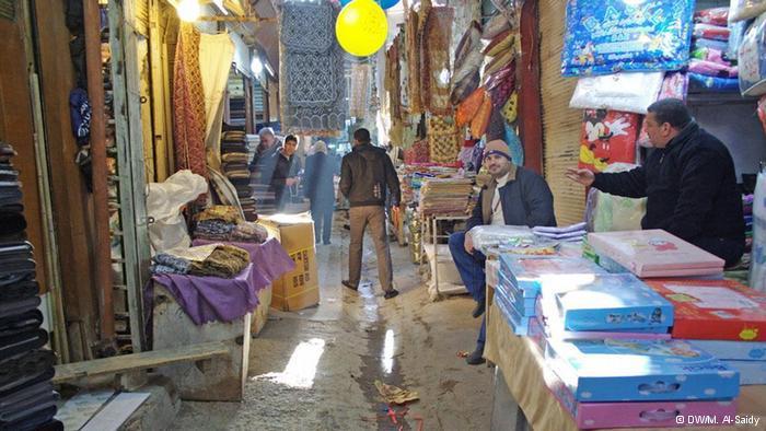 سوق دانيال