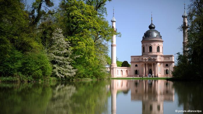 المسجد الأحمر