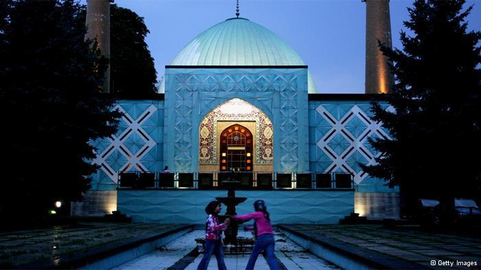 مسجد الإمام علي في هامبورغ