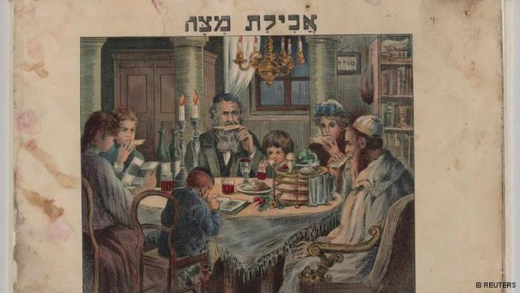 غلاف كتيب يهودي للأدعية والصلوات