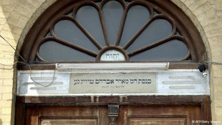 مقر الطائفة الإسرائيلية