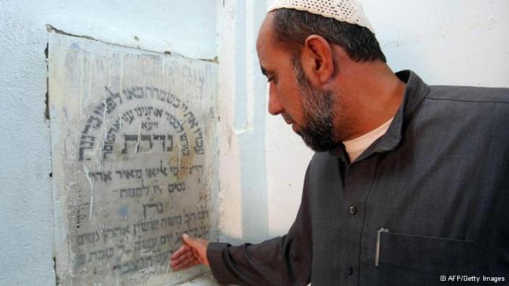 اليهود في العراق