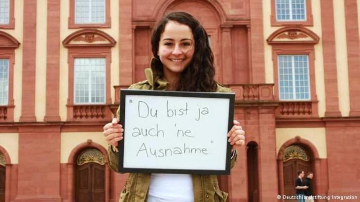 """""""أنا أيضاً ألمانيا""""...حملة ضد العنصرية"""