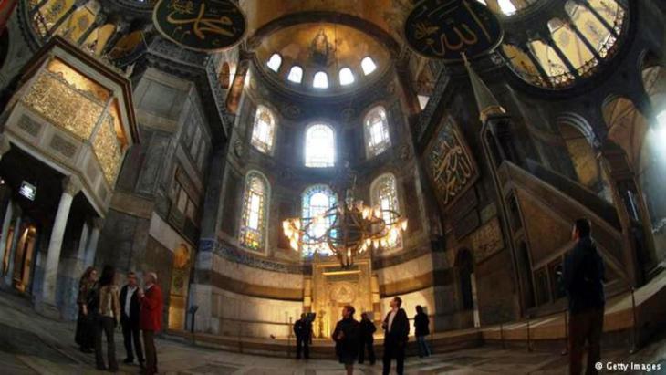 مكان تتويج حكام بيزنطة