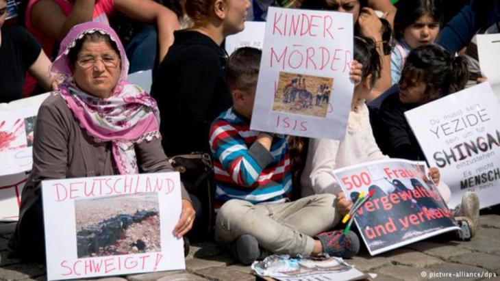 خرجت في العديد من المدن الأوروبية مظاهرت حاشدة