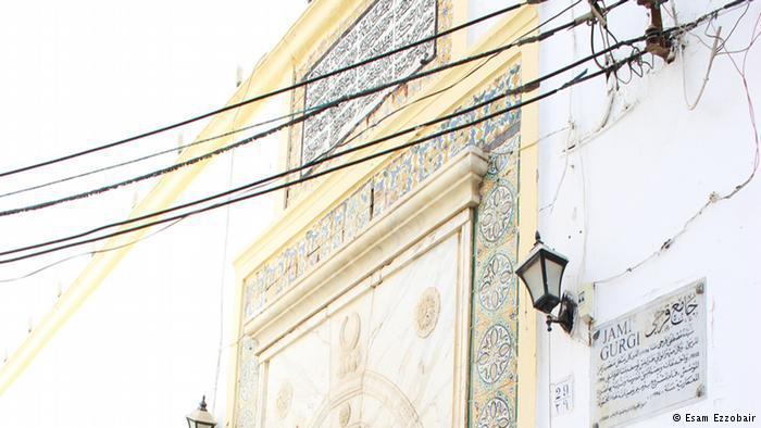 مسجد قرجي