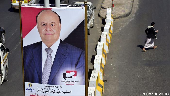 اضطرار الرئيس عبد ربه منصور للاستقالة فسره مراقبون بخروج اليمن عن سكة الشرعية والدخول إلى مرحلة غامضة قد لا تحمد عواقبها.