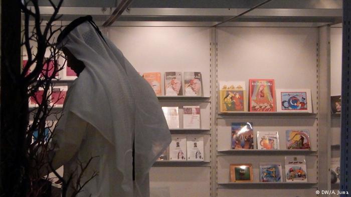 معرض فرانكفورت للكتاب 2015