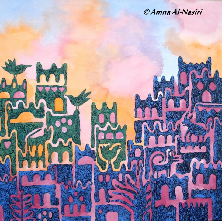 Amna Al-Nasiri©