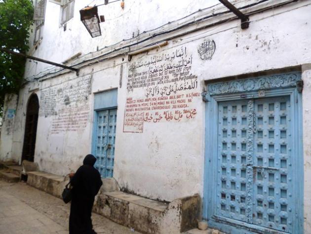 مدرسة دينية في ستون تاون: العمارة الإسلامية ... زنجبار موطن للتنوع والتسامح الدينيArian Faribors