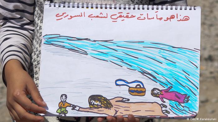 طفلة سورية تجسد برسوماتها آلام اللاجئين