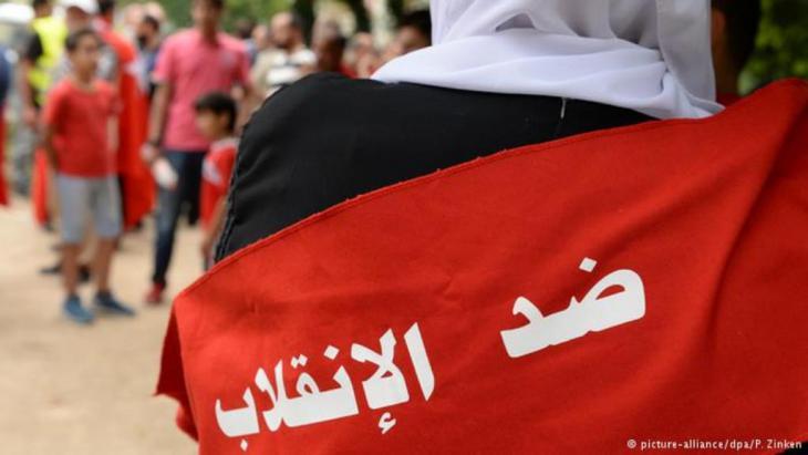 آلاف الأتراك في ألمانيا يتظاهرون تنديدا بالانقلاب