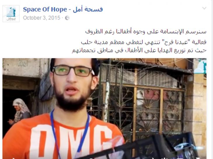 أنس الباشا تزوج قبل شهرين فقط، وبقيت زوجته من بعده وحيدة مع بقية المدنيين المحاصرين شرقي حلب.
