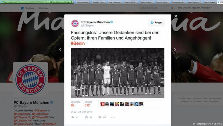 تضامن نادي بايرن ميونيخ الألماني مع الضحايا