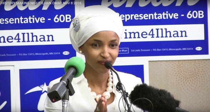 شخصيات عربية ومسلمة تركت أثراً عام 2016  SOMALI TV OF MINNESOTA - ILHAN OMAR ©