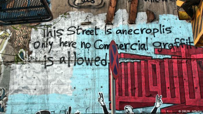 """""""ست الحيطة""""..فرصة ليرى الناس مشاعر النساء وأحلامهن وهمومهن على جدران الشوارع"""