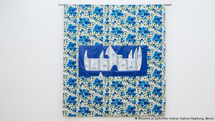 فن نسوي عربي في معرض ألماني...إبراز لصلة الجسم بالمكان وعكس لعلاقة السلطة بين الجنسين