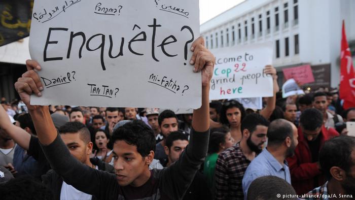 تسبب مقتل فكري بموجة من الغضب والحزن تحولت إلى احتجاجات ساكنة مدينة الحسيمة، الواقعة في منطقة الريف شمال المغرب. هذه الاحتجاجات باتت تعرف اليوم بحراك الحسيمة.
