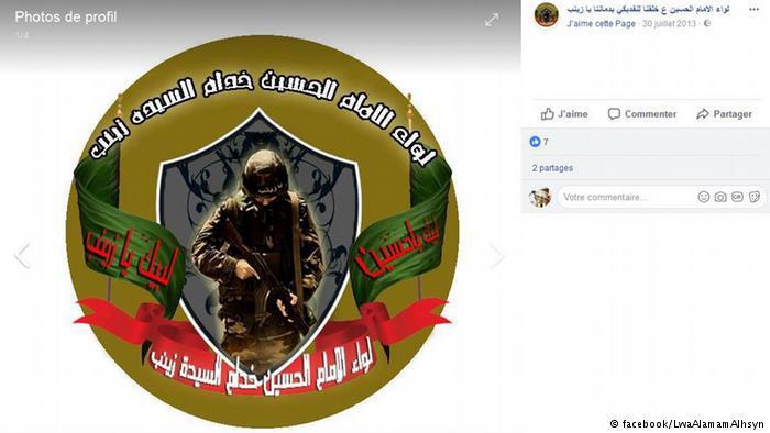 ميليشيات شيعية -إيرانية وأفغانية وباكستانية وعراقية ولبنانية- تدعمها إيران في سوريا