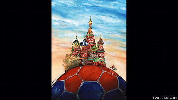 تاريخ المونديال: فعالية اندماجية عالمية - بطولات كأس العالم لكرة القدم في صور كاريكاتورية