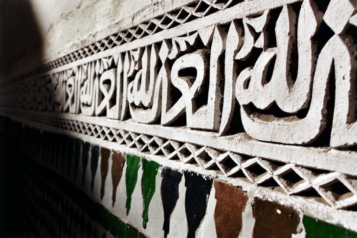 آيات قرآنية محفورة على جدران ضريح مولاي إسماعيل في مكناس، المغرب. وهو واحد من المعالم الدينية القليلة في المغرب المفتوحة للزوار غير المسلمين.