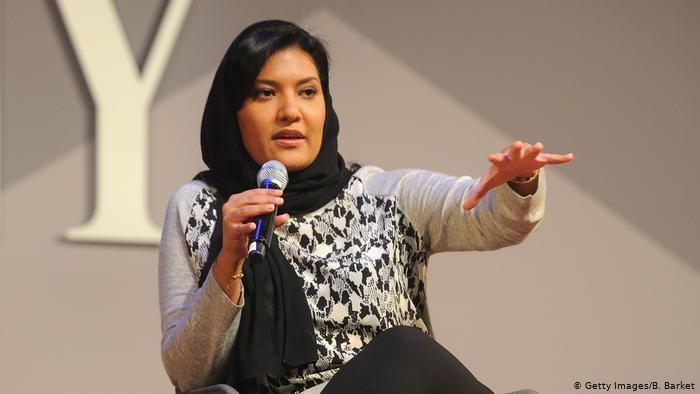 ريما بنت بندر Reema Bandar Al Saud | saudische Prinzessin (Getty Images/B. Barket)