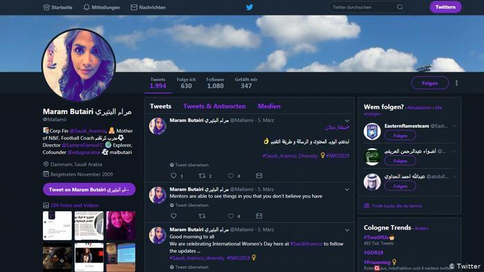 مرام البتيري Twitter Screenshot Maram Butairi  - Twitter