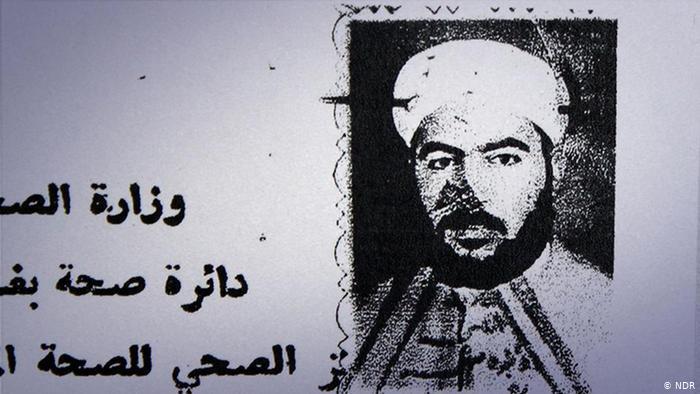 """زعيم """"داعش"""" أبو بكر البغدادي - مسيرة رعب وموت انتهت """"بتفجير نفسه في نفق"""" بعد مطاردة"""