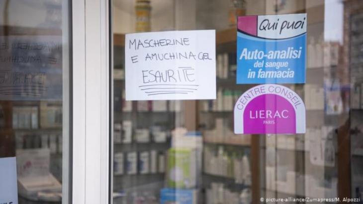 حجر صحي وإلغاء مباريات وكرنفال في شمال إيطاليا